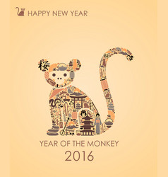Symbol of the new year 2016 vector