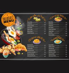 Breakfast menu on chalkboard vector