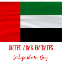 2 december united arab emirates independence day vector