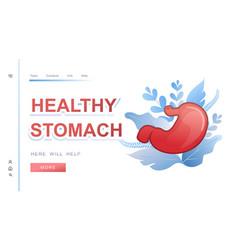 Registration form design internal organs stomach vector