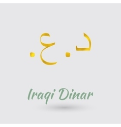 Symbol of the Iraqi Dinar vector image