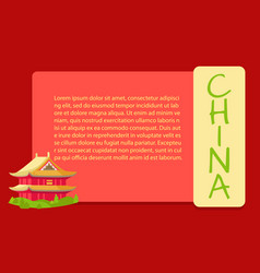 chinese red building with yellow roweb banner vector image