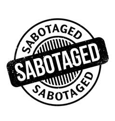 Sabotaged rubber stamp vector