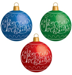 Christmas ball with elegant lettering vector