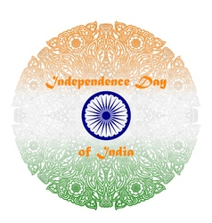 Independence Day of India Background with vector image
