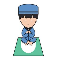 muslim boy pray cute vector image