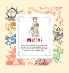 welcome to asia invitation vector image vector image