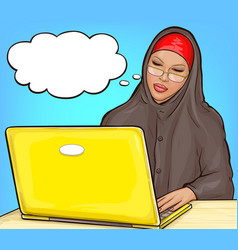 Arabic woman in hijab with laptop vector