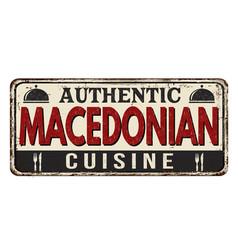 Authentic macedonian cuisine vintage rusty metal vector