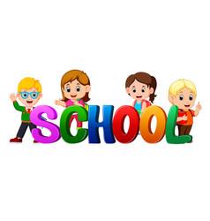 Font design for word school vector