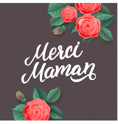 Mother s day greeting card floral background vector
