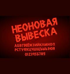 80 s red neon retro font futuristic chrome vector image
