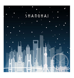Winter night in shanghai night city in flat style vector