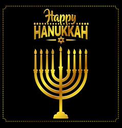 happy hanukkah background cover card celebration vector image