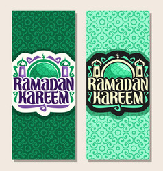 Vertical greeting card with muslim calligraphy vector