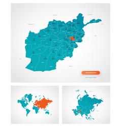 Editable template map afghanistan vector