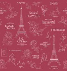 paris romantic seamless pattern spring tour vector image