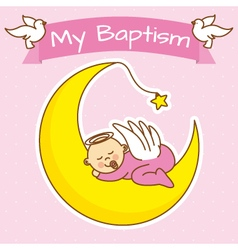 girl baptism vector image vector image