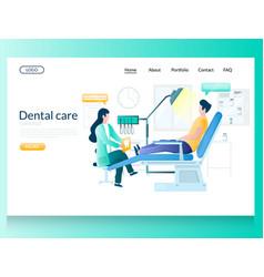 dental care website landing page design vector image