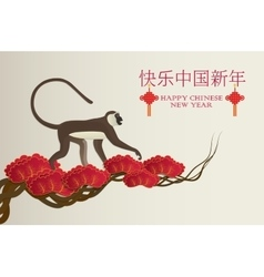 Chinese Zodiac New Year 2016 Year of monkey vector image vector image