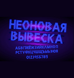 80 s blue neon retro font and numbers futuristic vector image