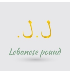 Golden symbol of the lebanese pound vector