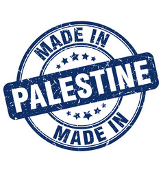 made in palestine vector image