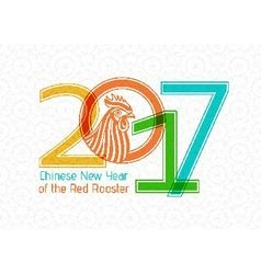 Creative stylized 2017 and rooster vector