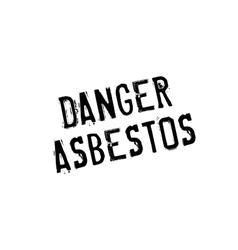 Danger Asbestos rubber stamp vector image