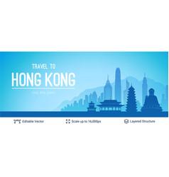 Hong kong famous city scape vector