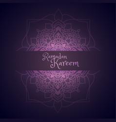 Ramadan kareem greeting with mandala pattern vector