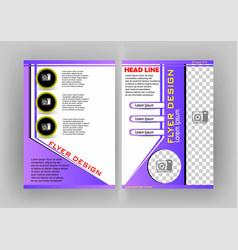 simple flyer design purple vector image