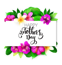 Mothers day greetings card with hand vector