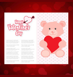 happy valentines day card with teddy bear vector image