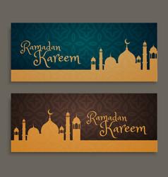 Ramadan kareem banners set vector