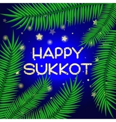 Sukkot festival greeting card vector image