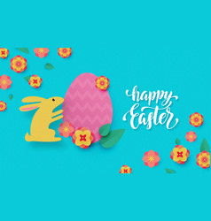easter holiday card with cute color paper cut vector image