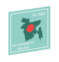 Greeting card for bangladesh independence day vector