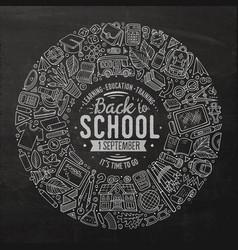 set school cartoon doodle objects symbols and vector image