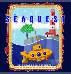 Submarine and rocky island vector