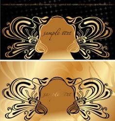 vintage cover background vector image