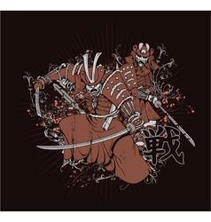 Japanese t-shirt design vector