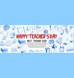 Happy teacher day red text with school equipment vector