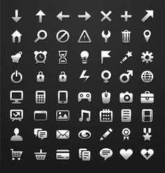 icons for software or websites vector image