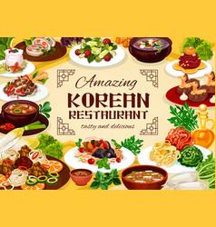 Korean cuisine dishes food poster vector