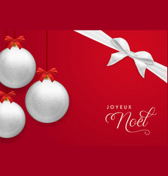 red christmas card with ornament ball in french vector image