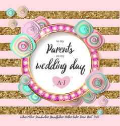 Wedding flower gold mint vector