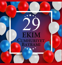 29 ekim cumhuriyet bayraminiz translation vector