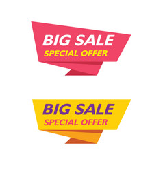 banner sale icon vector image