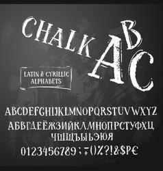Chalk abc latin and cyrillic ir retro style vector